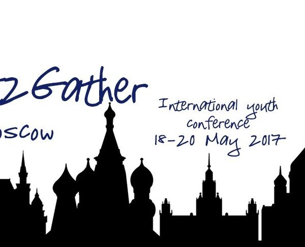 Get2Gather Moskau Skyline